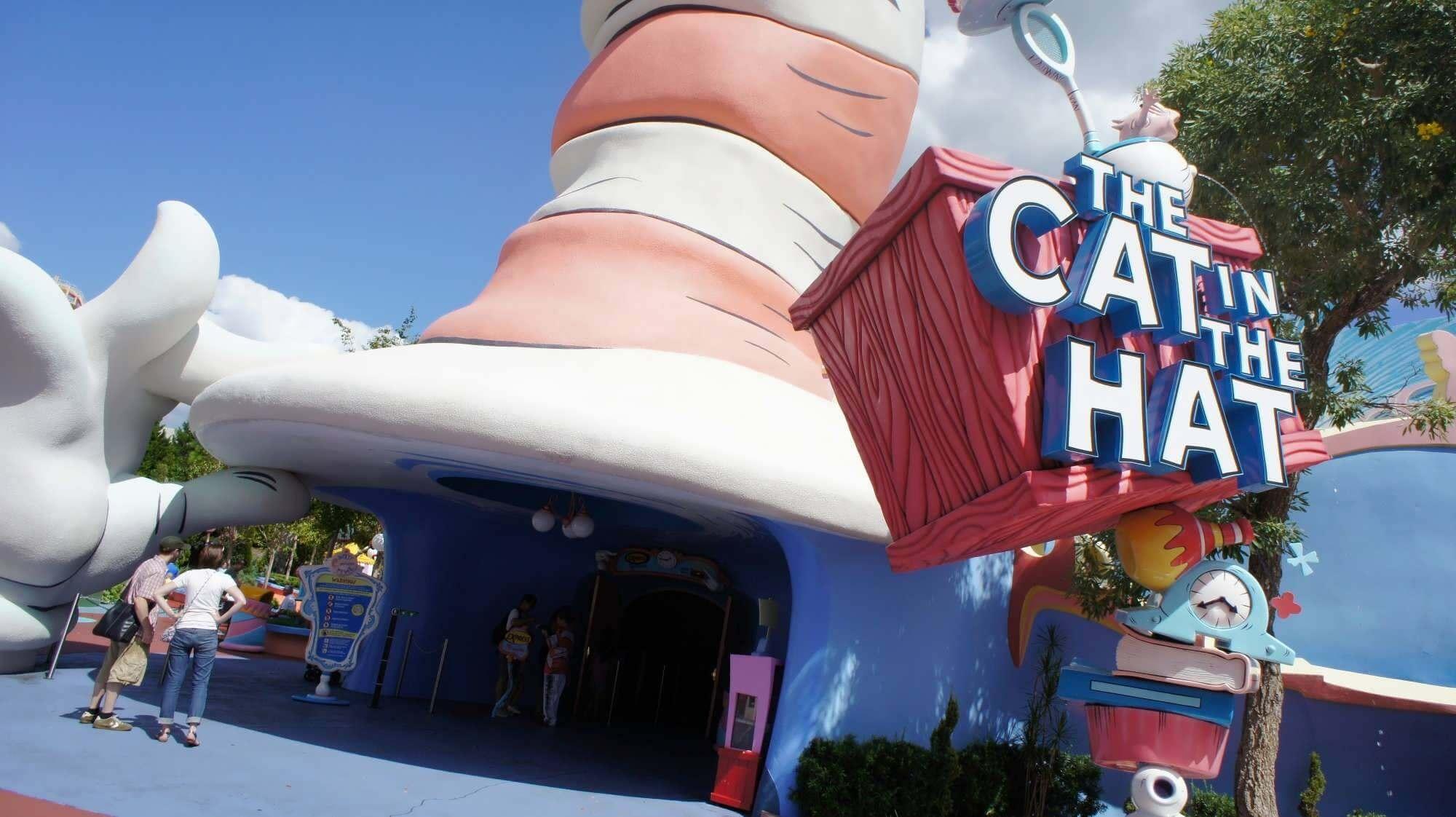 Parque Islands of Adventure Orlando: The Cat in the Hat