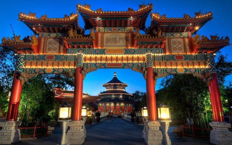 Parque Epcot da Disney Orlando: Pavilhão da China